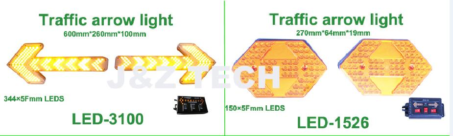led amber traffic arrow lights
