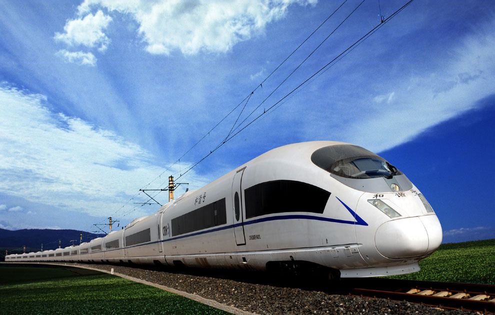 Chinese Railway has New Goal in 2021